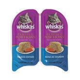 Whiskas Perfect Portions Entrees - Salmon - 2 x 37.5g