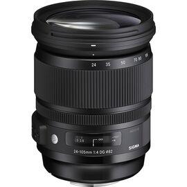 Sigma DG 24-105 F4 Optical Stabilization Lens for Canon - AOS24105C