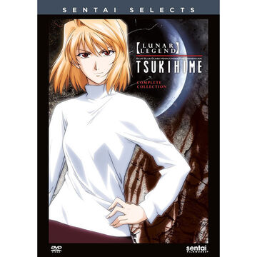 Lunar Legend Tsukihime: Complete Collection - DVD