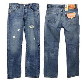 Levi's 501 Designer Jeans - SOS Blue