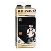 BlackRapid DR-1 Double Camera Strap - BRDR1