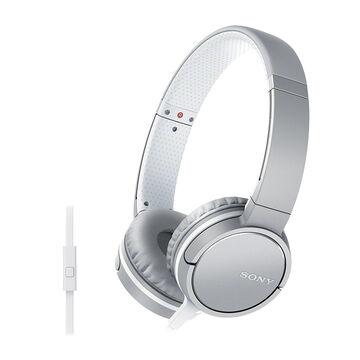 Sony On-Ear Headphones - Ivory - MDRZX660APC