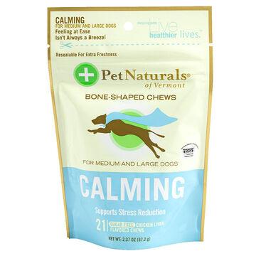 Pet Naturals Calming Chews for Medium/Large Dogs - 21's