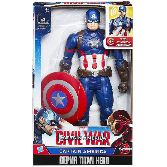Captain America Electronic Titan Hero - Captain America