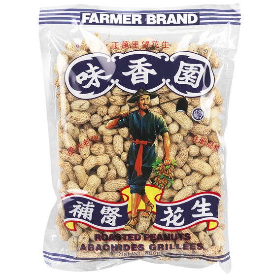 Farmer Brand Roasted Peanuts - 400g