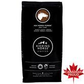 Kicking Horse Organic Whole Bean Dark Coffee - 454 Horse Power - 454g