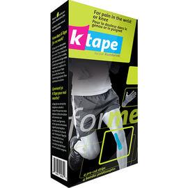 K Tape ForMe Knee & Wrist - 4's