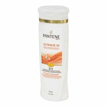 Pantene Pro-V Ultimate 10 2-in-1 Shampoo & Conditioner - 375ml
