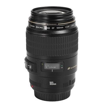 Canon Telephoto EF 100mm F/2.8 USM Macro Lens