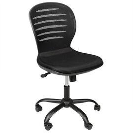 London Drugs Mesh Armless Office Chair - Black - 47 x 59 x 84-94cm
