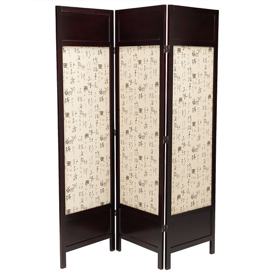 London Drugs Wood & Fabric Divider Screen - V8541LT