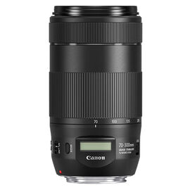 Canon EF 70-300mm f/4.0-5.6 IS II USM Lens - 0571C002