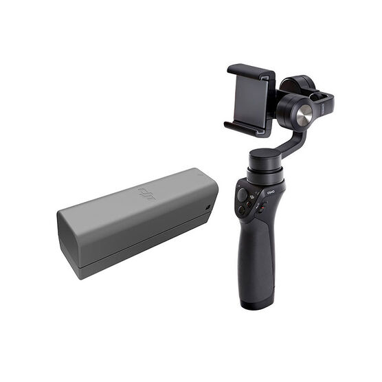 DJI Osmo Mobile with Spare Battery - PKG 24777
