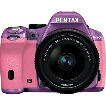 Pentax K-50 w/18-55 WR Kit - Purple Body