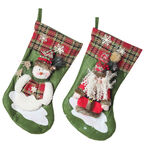 Winter Wishes Plush Stocking - 20 inch - Assorted