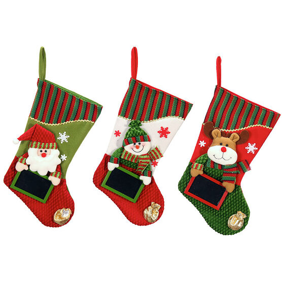 Danson Stocking With Figure - 17inch