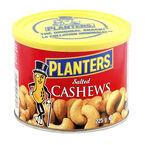 Planters Cashews - Salted - 225g