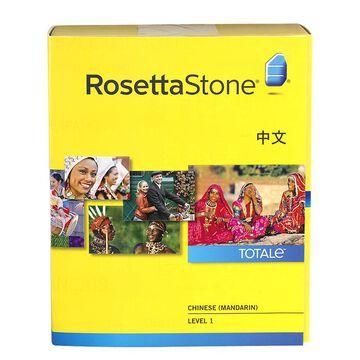 Rosetta Stone V4 Chinese (Mandarin) Level 1