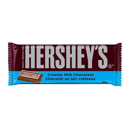 Hershey's Milk Chocolate Bar - 100g