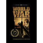 WWII: 75 Year Commemorative Edition - DVD