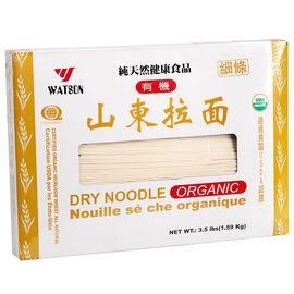Watson Organic Dry Noodle - 1.59kg