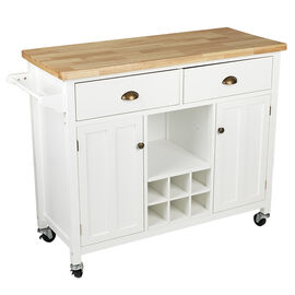 London Drugs Kitchen Trolley Cupboard
