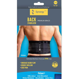 Synergy Back Stabilizer Brace - Large/Extra Large