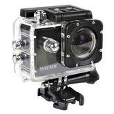 Safari POV Action Camera - SAFARICAM