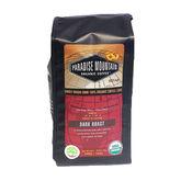 Paradise Mountain Organic Coffee - Dark Roast - 340g