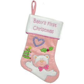 Christmas Forever Baby's First Christmas Stocking - 13in