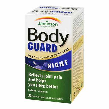 Jamieson BodyGuard™ Night - 30's