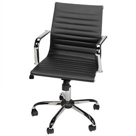 London Drugs Metal Office Chair