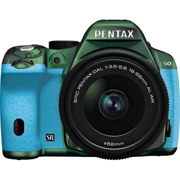 Pentax K-50 w/18-55 WR Kit - Metal Green Body