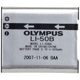 Olympus LI-50B Battery - V6200595V00
