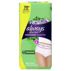 Always Discreet Underwear Maximum - Extra Large - 26's