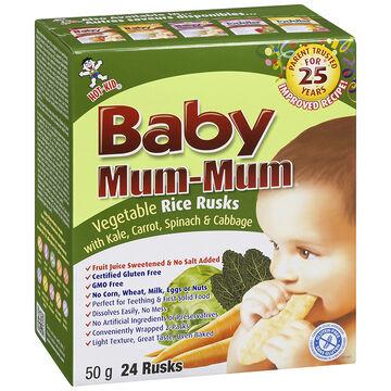 Baby Mum-Mum Rice Rusk - Vegetable Flavour - 50g