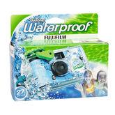 Fujifilm Quicksnap Waterproof Camera