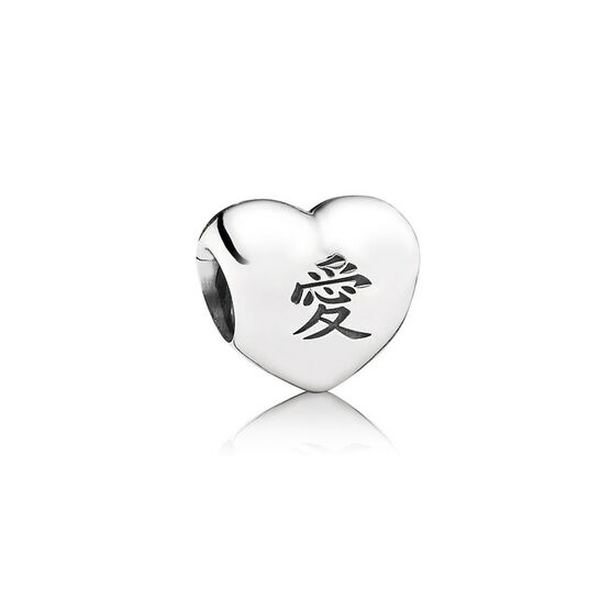 PANDORA Ai Heart Charm