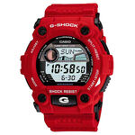 G-Shock Digital Watch