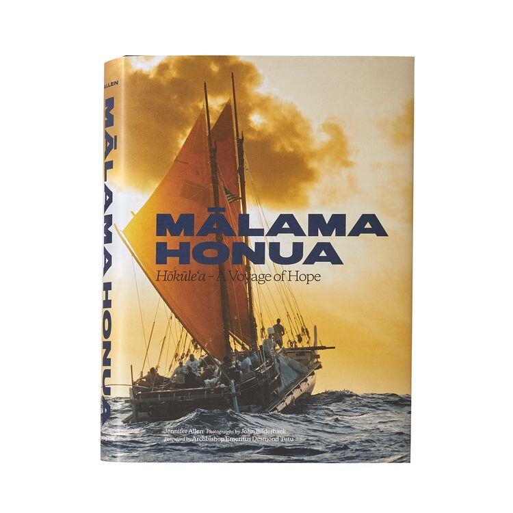 『Patagonia Malama Honua: Hokule'a – A Voyage Of Hope』(マラマ・ホヌア:ホクレア――希望の航海)ジェニファー・アレン著/英語版, multi (000)
