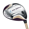 Big Bertha Fairway Woods (2007) - View 4