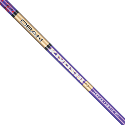 Oban Kiyoshi Purple 65 OptiFit Shafts