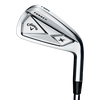 X Forged Irons - View 1