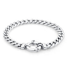 "19cm (7.5"") Curb Bracelet in Sterling Silver"