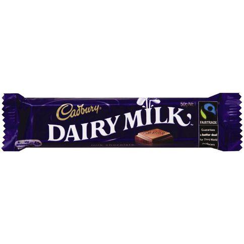 Cadbury Dairy Milk Bar 50g