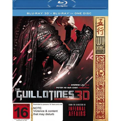 Guillotines 3D Blu-ray 1Disc