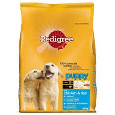 Pedigree Meaty Bites Puppy 2.5kg