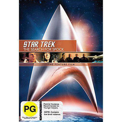Star Trek Iii Search For Spock The Remastered DVD 1Disc