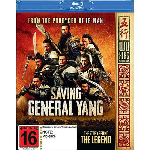 Saving General Yang Blu-ray 1Disc