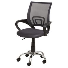 Reside Chair Mesh Charcoal